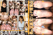 Even if a married woman is licked with a huge sensitive small feet! Leg scolding foot soles