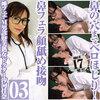 成熟的女兒醫生Shirokawa Kana的吐17!鼻孔Velor Ferris鼻子口交