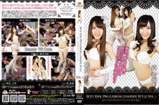 Sexy Idol Pro Lesbian Ring Lingerie Style VOL.1