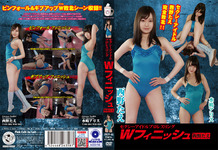 Sexy Idol Pro Wrestling W Finish Tae Nishino