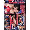 女子ボクシング敗者屈辱レズ虐め Vol.1