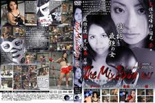 The Mix Boxing Vol.1