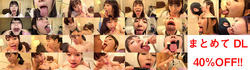 [Bonus video with long cool River,, sound erotic tongue series 1-7 together DL