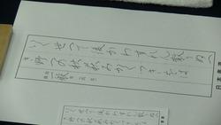 大人「級」「段」硬筆201809