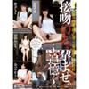 【最新作品】親親,浸漬。 〜記憶〜【Eikawa Koa /其他3人】