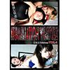 Humiliation Wrestle Vol.4