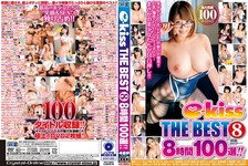e-kiss THE BEST 8 100 Selections for 8 Hours! !