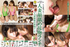 Every single circle ◎ Married woman licking kissing lunch / Momo & Rio