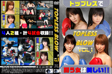 TOPLESS BLOW  Vol.1