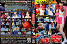 女子ボクシング疑似体験! Vol.1